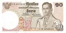 Thailand  10 Baht  ND. 1969  P 83a Series 0 F Sign. # 42 Circulated Banknote
