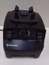 Genuine Base Motor Assembly For Vitamix Total Nutrition Center VMO109