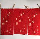 Antique Vintage Japanese Japan Noren Kanji Red 3 Panels Fabric Kyoto