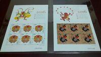 China Stamp -2016 -1 -猴年 China New Year Zodiac of Monkey -Mini S/S