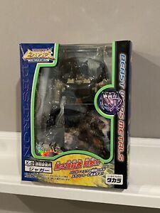 Transformers Beast Wars Jaguar Ravage Metals X-9 Takara Japan MISB