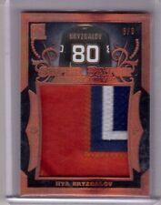 ILYA BRYZGALOV 17/18 Leaf ITG Superlative Super Jumbo Patch # 6/6 Flyers Card SP