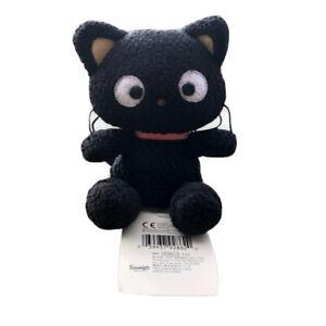 "Vintage Rare Sanrio Smiles Chococat Black Cat Pink Collar 5.5"" Bean Bag Plush"