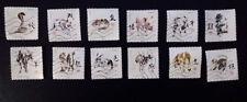 Lot série timbre france adhésif complète 2017 - signes astrologiques chinois