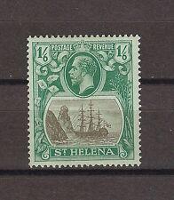 "ST HELENA 1922 SG 93B ""Torn Flag"" Mint Cat £550"