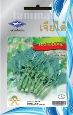 Chinese Kale Thai Vegetable Plant 5 grams seed in pack