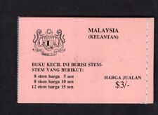 Malaysia Kelantan  1979 $3 Flowers Stitched Right side Booklet SG SB6