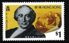 Hong Kong - 100. Todestag von James Legge postfrisch 1994 Mi. 727
