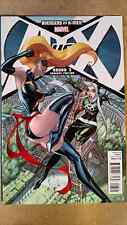 AVENGERS VS X-MEN #3 J SCOTT CAMPBELL VARIANT 1ST PRINT MARVEL (2012) ROGUE