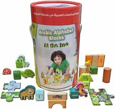 Arabic Alphabet Blocks at the Zoo 136 pieces Islamic Children's Gift Muslim Kids