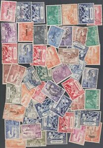 UPU stamps found in packet mint or used.