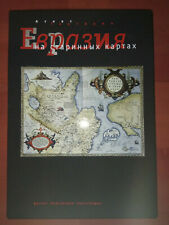 Atlas of the Tartary (Tartaria). Eurasia on older maps. RARE BOOK! Big format!