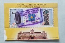 Philippines stamp Souvenir sheet used University of Sto Tomas