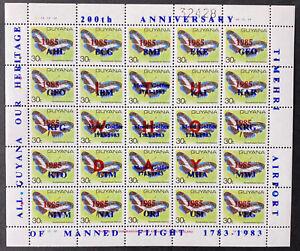 GUYANA Butterfly  871  Beautiful Mint NEVER Hinged Sheet Of  25 Manned Flight