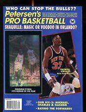 Petersen's Pro Basketball 1993-94 Patrick Ewing EX 013017jhe