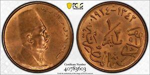 AH 1342 1924-H Egypt 1/2 Millieme PCGS MS64 Red Brown Lot#A204 Choice UNC!
