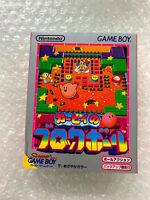 "Kirby Block Ball Crasher ""Good Condition"" Nintendo Gameboy GB Japan"