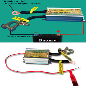 12V Car Battery Disconnect Cut Off Master Switches w/ Wireless Remote Control
