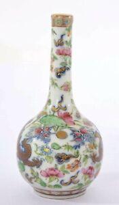 1900's Chinese Export Gilt Famille Rose Medallion Porcelain Dragon Bottle Vase