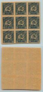 Georgia 🇬🇪 1920 10 k mint National Guard block of 9 . f6018