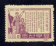 Korea..  1961  Sc # 290  MNH  OG   (49305-5)