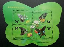 Taiwan Butterflies 2009 Insect Flower Flora Fauna (ms) MNH *odd shape *unusual