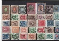 Russia Early Stamps  Ref 15316
