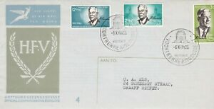 RSA2137) South Africa Commemorative FDC, set of 4, 1965-7, HFV official commemor