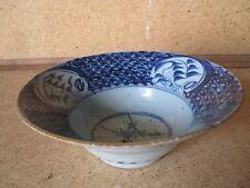 Bol en porcelaine XVIII° Chine Japon décor phoenix