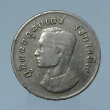NEW Coin King Bhumibol 9th Rama b.e 2517 Thai Baht amulet coin collectibles rare