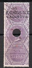 1866/68 India Bft:12 6R. LILLA. piccola causa Corte Calcutta ricavi.