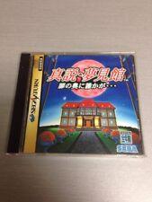 The Mansion Of Hidden Souls Sega Saturn Japan Import Canadian Seller. Rare!!