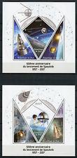 More details for mali 2017 mnh sputnik 1 launch 60th anniv korolev 3v m/s i & ii space stamps