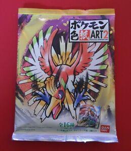Rare Japanese Bandai Pokemon Shikishi ART2 Art Card Booster Pack Ho-oh Artwork