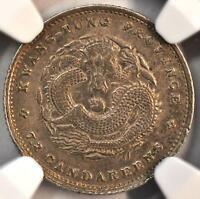 1890 China Kwangtung 10 Cent Luster NGC AU Y#200 原汁原味全龙鳞广东光绪元宝壹角银币