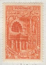 HYDERABAD INDIAN STATE 8as 46 LH MINT CAT £ 12