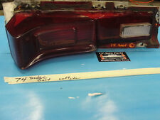 74 Dodge Dart Swinger LEFT DRIVER SIDE TAIL LIGHT TAILLIGHT BACKUP REVERSE LENS