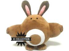 Pokemon Vulpix Plüsch 17 cm Schneemann 37 Goupix Ninetales Plush Doll Fox Shiny
