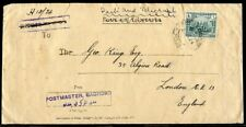 IRAQ OFFICIAL ENVELOPE POSTAL STATIONERY RARE BAGHDAD CACHET 1924