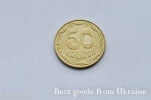 50 Kopiyok Ukraine 2009 Kopiyka Coin MC29