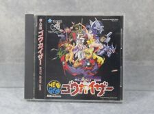 SNK NEO GEO CD Voltage Fighter Gowcaizer Japan Game US Seller