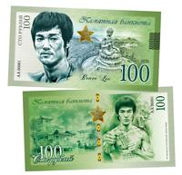 Russia 100 Rubles 2018 Vladimir Vysotsky Polymeric