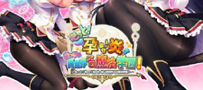 PC Win Game Motto ! Haramase ! Honoo no Oppai Isekai Japan Bishoujo Eroge FS NEW