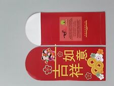 Ang Pao Red Packet 1pc Big Sweep