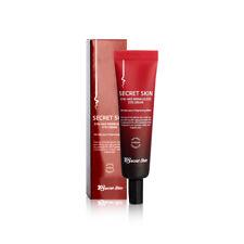 [SECRETSKIN] SYN-AKE Wrinkleless Eye Cream 30g - BEST Korea Cosmetic
