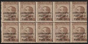 Italy / TURKEY/CONSTANTINOPLE 1923 KING O/PRINT blk of 10 SC#16 MNH CV$80.00