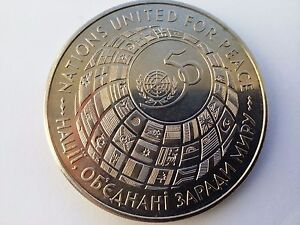 "Ukraine 200,000 karb coin ""50th anniversary of the United Nations (UN)"""