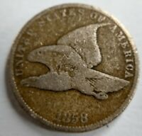 1858 Flying Eagle Cent Small Letters Fine or Very Good F VG problem free