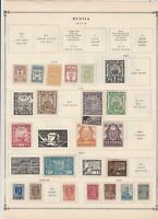 russia stamps on page  ref r12902