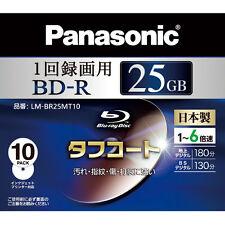 10 Panasonic 3D Bluray DVD 25GB BD-R 6x Speed Inkjet Printable Original MID Code